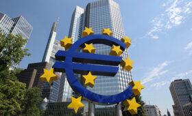 ЕЦБ скорректировал цель по инфляции для денежно-кредитной политики — ПРАЙМ, 08.07.2021