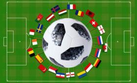 Отборочный матч ЧМ по футболу между сборной России и Словении пойдет в Мариборе
