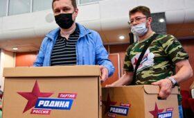 ЦИК зарегистрировала список «Родины» на выборы в Госдуму без Булыкина