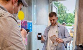 Выручка ресторанов Москвы после введения QR-кодов снизилась на 20%