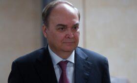 Посол оценил состояние отношений России и США после встречи президентов