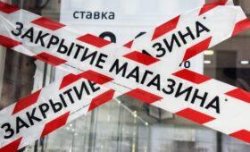 Бизнес попросил мэрию Москвы о «переходном периоде» в вакцинации
