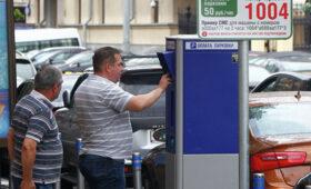 Москвичи смогут оплачивать парковку без смартфона и паркомата — ПРАЙМ, 22.07.2021