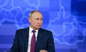 Путин дал характеристику Союзному государству с Белоруссией — ПРАЙМ, 13.07.2021