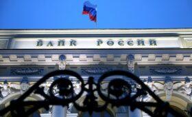 Экономист спрогнозировала повышение ставки Банка России до 6,25% — ПРАЙМ, 02.07.2021
