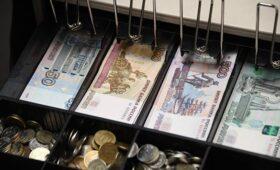 Июнь стал рекордным месяцем по выдаче населению кредитов наличными — ПРАЙМ, 07.07.2021