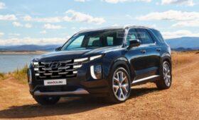 Рестайлинг Hyundai Palisade 2022