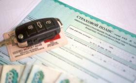 Минюст России зарегистрировал изменения в правила ОСАГО