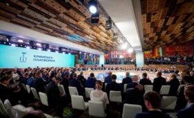 В Киеве прошел первый саммит «Крымской платформы»»/>