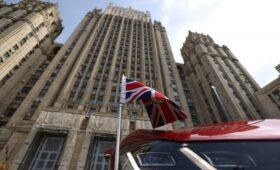 МИД объявил о санкциях против британцев за «антироссийскую деятельность»»/>