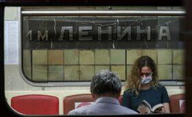 Московское метро лишилось в пандемию ₽26 млрд платежей за перевозки»/>