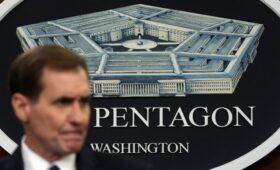 США отчитались о ликвидации двух главарей ИГ при авиаударе в Афганистане»/>