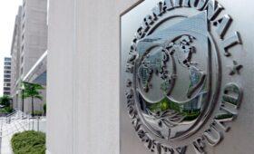 МВФ назвал варианты использования «исторической эмиссии» на $650 млрд»/>