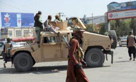 Европарламент заявил о попытках России «заполнить вакуум» в Афганистане»/>