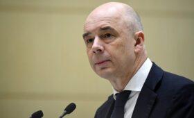 Силуанов назвал причины ускорения инфляции в мире — ПРАЙМ, 26.08.2021