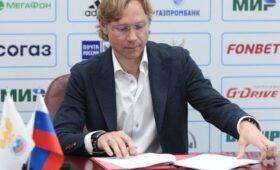 Карпин назвал состав сборной на матчи отбора ЧМ-2022