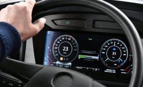 Эксперт дал советы, как безопасно использовать смартфон за рулем — ПРАЙМ, 13.08.2021