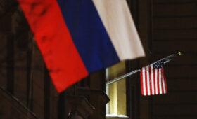США ввели пошлину в 210% на импорт ряда труб из России — ПРАЙМ, 25.08.2021