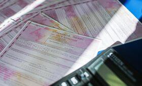 Названы регионы с наибольшими рисками мошенничества в ОСАГО — ПРАЙМ, 26.08.2021