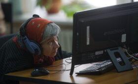 Центробанк рассказал, как пенсионеров заманивают в финансовые пирамиды — ПРАЙМ, 24.08.2021