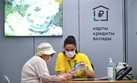 Минфин и Центробанк обсуждают ограничение выдачи потребкредитов — ПРАЙМ, 17.09.2021