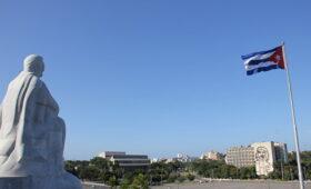Страны Латинской Америки призвали Байдена снять торговую блокаду Кубы — ПРАЙМ, 19.09.2021