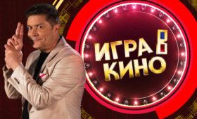 Тест для настоящих знатоков: сможете ли вы угадать советский фильм по «голливудскому» описанию?