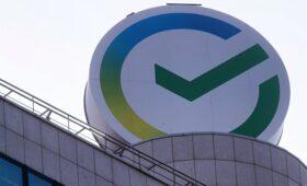 Сбербанк планирует нарастить розничные кредиты на 18-20% по итогам года — ПРАЙМ, 03.09.2021