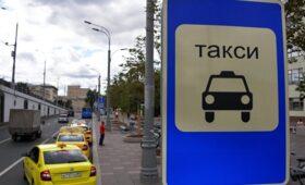 Самозанятых таксистов хотят заставить договариваться с агрегаторами — ПРАЙМ, 25.09.2021