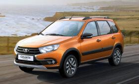 Названы самые покупаемые автомобили в России этим летом — ПРАЙМ, 04.09.2021