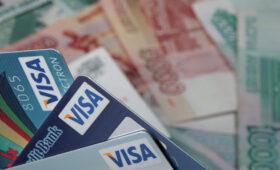 Эксперт рассказал, как повышение комиссий Visa отразится на ценах — ПРАЙМ, 09.09.2021