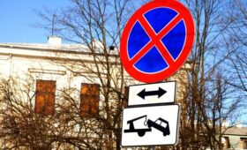 Поправки в ПДД: новые запреты стоянки и остановки, а также иные правила проезда перекрёстков