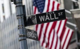 Эксперт считает, что рынок акций США стоит на пороге гигантской коррекции — ПРАЙМ, 21.09.2021