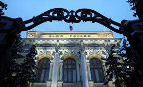 Центробанк раскроет политику взаимодействия с рынком в рамках проверок — ПРАЙМ, 17.09.2021