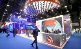 «Газпром» объяснил приостановку продажи газа на бирже»/>