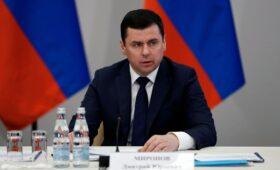 Ярославский губернатор Миронов получил пост в Кремле»/>