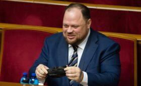 В Раде выбрали нового спикера после отставки Разумкова»/>