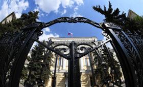 Банк России ожидает сохранения инфляционных ожиданий на высоком уровне — ПРАЙМ, 13.10.2021